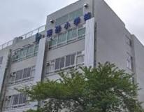 江東区立東砂小学校