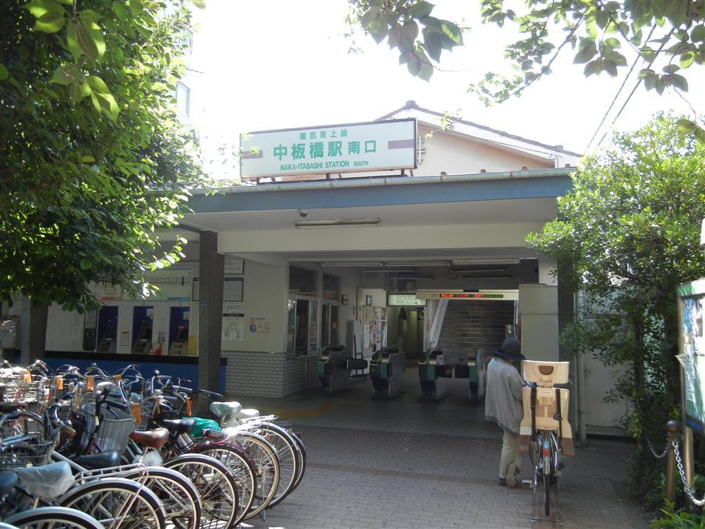 中板橋駅 南口の画像