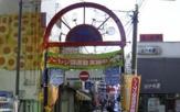 立会川商店街