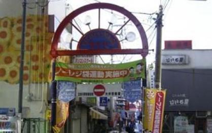 立会川商店街の画像1