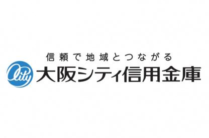 大阪シティ信用金庫南田辺支店の画像1