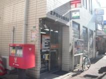 江戸川中央三郵便局
