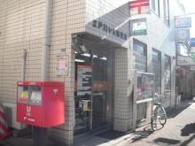 江戸川中央三郵便局の画像1