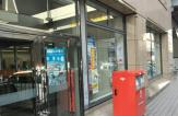 大阪中央市場内郵便局