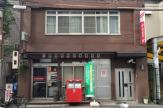 大阪曽根崎新地郵便局