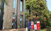 中之島郵便局