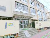 大田区立中富小学校
