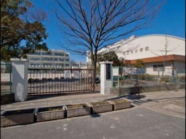 八潮市立松之木小学校の画像1
