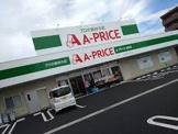 A-プライス岐阜店