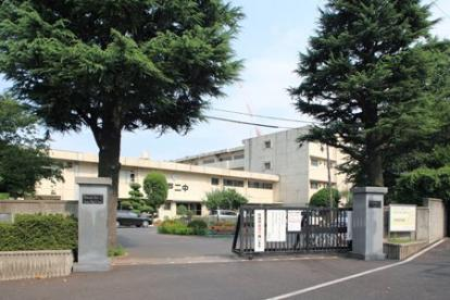 松戸市立第二中学校の画像1