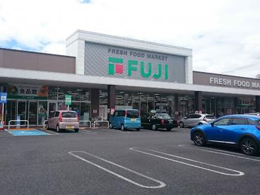 フジ白島店の画像1