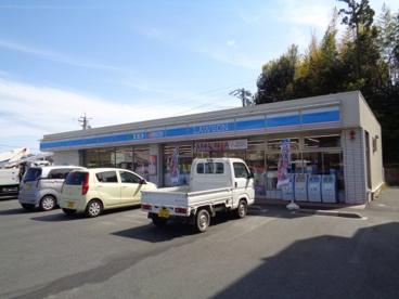ローソン浜松富塚店の画像1