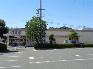 ユーコープ富塚店の画像1