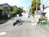仲東児童公園