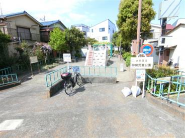 仲東児童公園の画像1