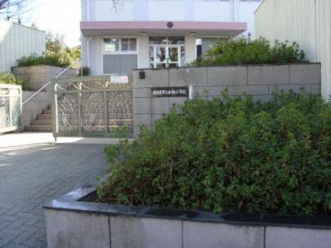 名古屋市立山根小学校の画像1