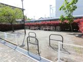 旭つばさ児童公園