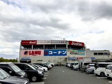 ラ・ムー摂津店の画像1