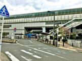 大阪モノレール 南摂津駅