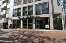 スターバックス コーヒー 三軒茶屋店