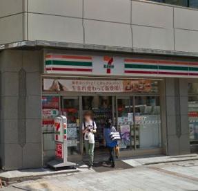 セブンイレブン神田神保町3丁目店の画像1