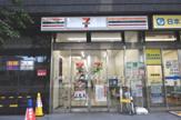 セブンイレブン 三軒茶屋玉川通り店