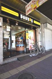 ドトールコーヒーショップ 三軒茶屋キャロットタワー店の画像1