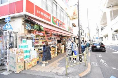 ピカソ三軒茶屋店の画像1