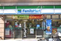 ファミリーマート 太子堂店