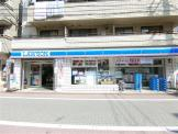 ローソン 穴守稲荷店