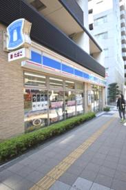 ローソン 世田谷三宿一丁目店の画像1
