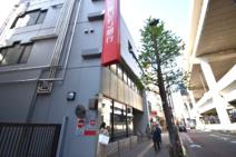 三菱UFJ銀行世田谷支店