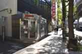 昭和信用金庫三軒茶屋支店