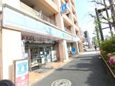 ローソン 羽田一丁目店
