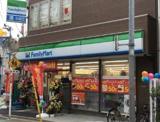 ファミリーマート 荒川西尾久一丁目店