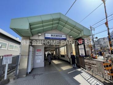 東武練馬駅の画像1