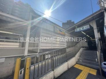大山駅の画像1