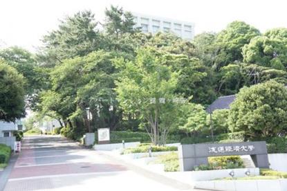 流通経済大学の画像1