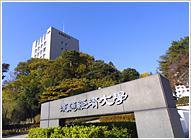 流通経済大学の画像2