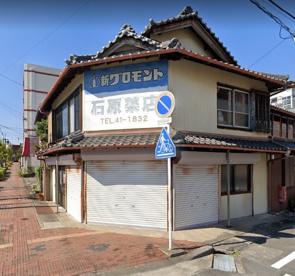 石原薬店の画像1