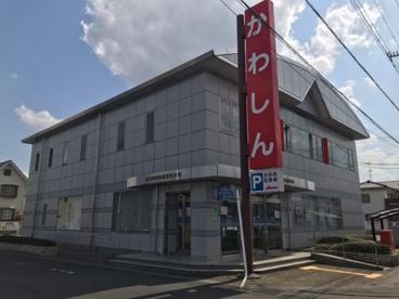 川口信用金庫 鷲宮支店(久喜市葛梅1丁目)の画像1