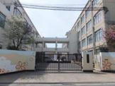 京都市立勧修中学校