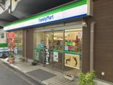 ファミリーマート 亀沢一丁目店