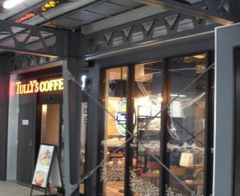 TULLY'S COFFEE KU白楽駅店の画像2