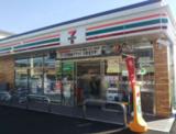 セブンイレブン横浜桜ヶ丘1丁目店