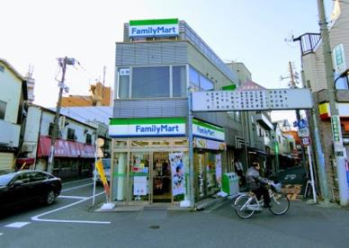 ファミリーマート 鐘ヶ淵駅前店の画像1