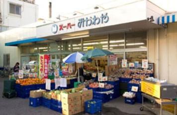 株式会社三河屋 鐘ヶ渕店の画像1