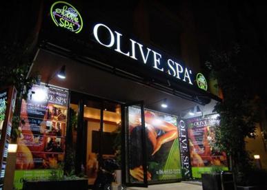 OLIVE SPA(オリーブ スパ) 南堀江の画像1