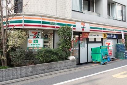 セブンイレブン 目黒柳通り店の画像1