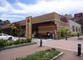 スーパーマーケットKINSHO 大小路店